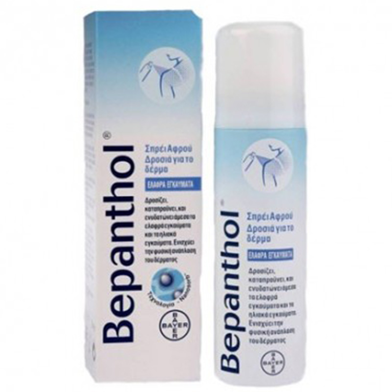 Bepanthol cooling foam spray 75ml - pharmacy4y overespa
