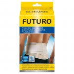 futuro Ζωνη Ορθοπεδικη Small/Medium 46815 Pharmacy4y - Overespa