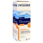 Physiomer pocket hypertonic 20ml -pharmacy4y overespa
