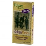 Power Health Salepimeles Candies Καραμέλες για τον βήχα Pharmacy4y Overespa