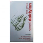 Vencil daktylon powder 50gr -pharmacy4y overespa