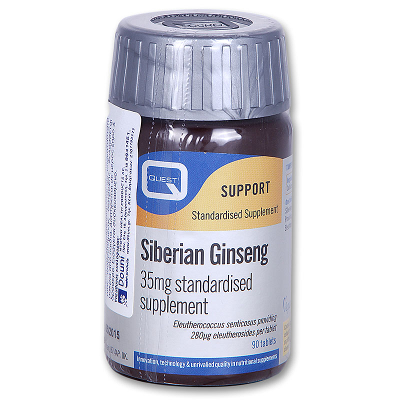 Quest Siberian Ginseng 90tabs To σιβηριανό Ginseng βελτιώνει την αντοχή -pharmacy4y overespa